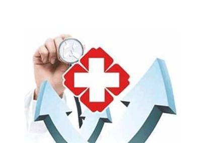 国务院医改小组发布2015年度公立医院综合改革七大进展