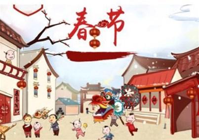 河南汇博医疗股份有限公司新年致辞